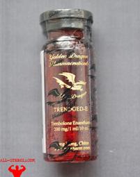 Trenoged-E 200 (Golden Dragon)