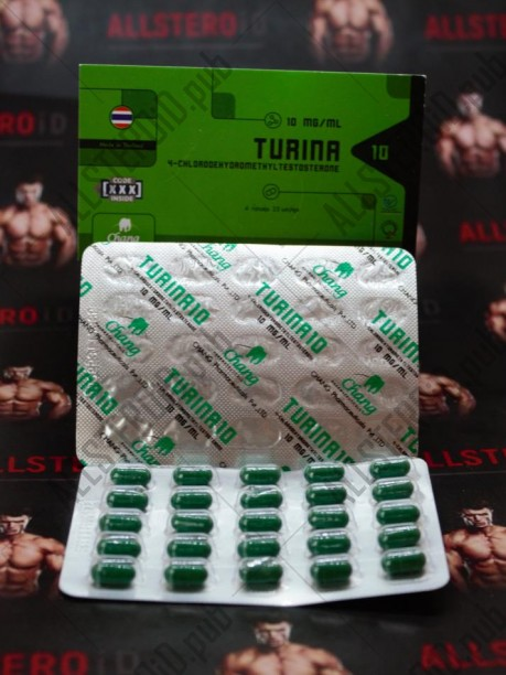 Turina 10 (Chang)