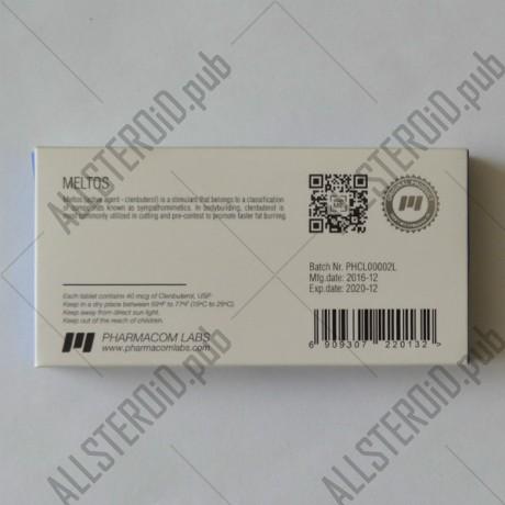Meltos (clenbuterol) от PharmaCom