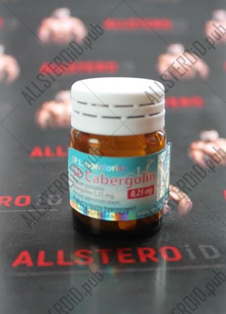 Каберголин 0,25 мг от SP labs