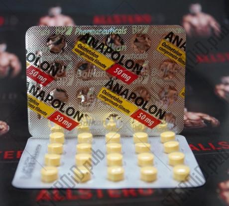 Анаполон 50 мг (Balkan Pharma)