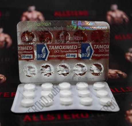Тамоксифен (Tamoximed) от Balkan Pharma